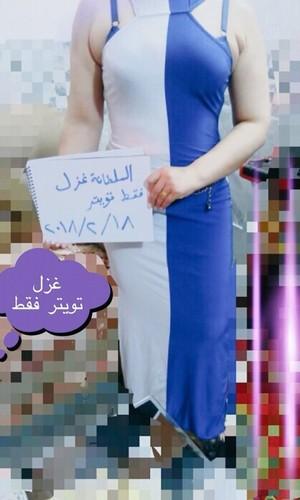 زوجة عراقية استطاع ثمنها