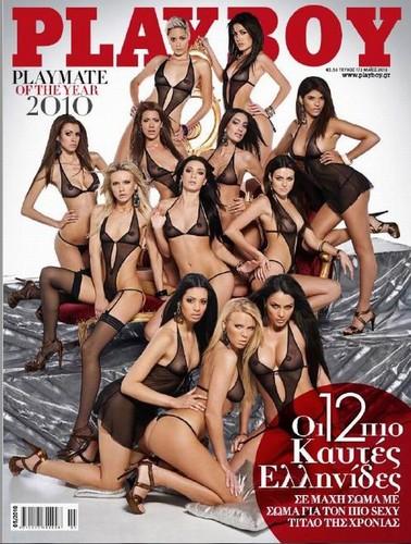 Playboy - Greece (2010-2012 ) PDF