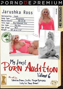 My First Porn Audition Vol 6 (2018)