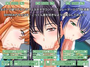 The Students council Glory Hole final version (jap) cen by voguish(VOGUE)