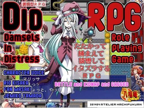 DID RPG