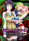 [Chijoku An] Immoral Yuri Heaven ~The Husband is made female and trained while his wife is bed by a woman