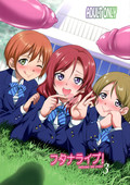 Gekka Kaguya - Futana Live! 3 (Love Live!)