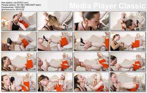 The slave bitch has to lick her feet (Katy van Strange #1) - FULL HD WMV