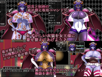 Manyuu queen Fantasy Ver.2.0 by Kotatsu Guild (jap/cen)