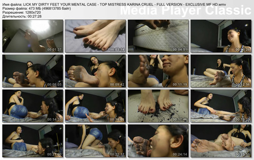 LICK MY DIRTY FEET YOUR MENTAL CASE - TOP MISTRESS KARINA CRUEL - FULL VERSION - EXCLUSIVE MF HD