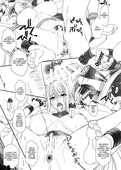 Komori Kei - Capitulation 2