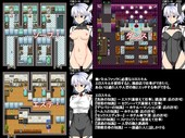 Sappoft Soft - Sexaroid Mission ~ Ver 1.0 (jap)