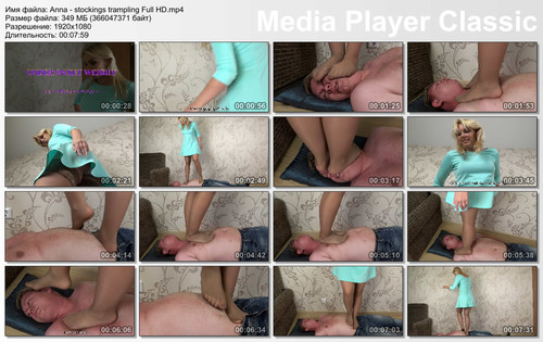 Anna - stockings trampling Full HD