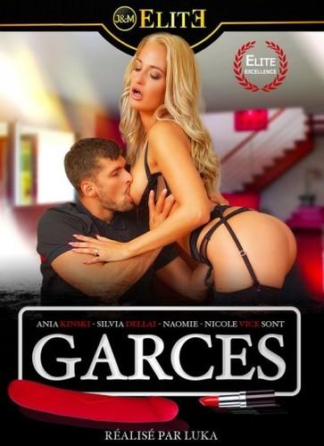 Garces (2017/4k)