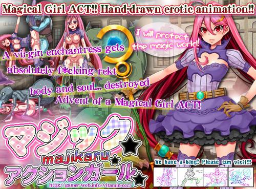 Magic ☆ Magical ☆ Action Girl / マジック☆マジカル☆アクションガール