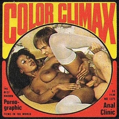 Anal Clinic (1981) VHSRip