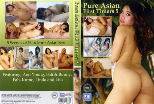 Pure Asian First Timers 5 (2018)