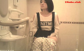 95d19ly0u9vr - V1 - 92 videos teen girls in toilet