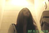 dscaamo6ggh0 - V1 - 92 videos teen girls in toilet