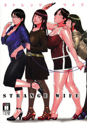 Sugi G - Strange Wife