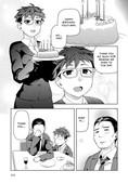 Tsukudani - I Don't Wanna Call You Daddy