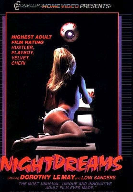 Порнофильм ночные грезы — 4