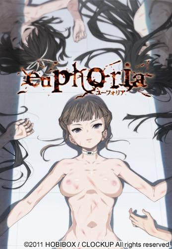 Euphoria / ユーフォリア