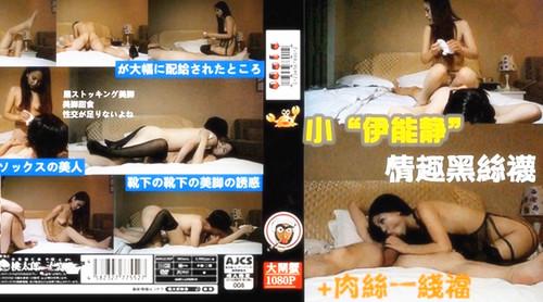 這邊是正妹和干爹性肉搏片高清晰[avi/780m]圖片的自定義alt信息;548247,729848,wbsl2009,8