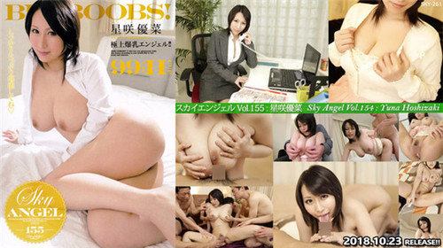 Tokyo Hot SKY-261 東京熱 スカイエンジェル Vol.155 : 星咲優菜File: SKY-261.mp4Size: 2547771207 bytes (2.37 GiB), duration: 01:53:13, avg.bitrate: 3000 kbsAudio: aac, 48000 Hz, 2 channels, s16, 128 kbs (und)Video: h264, yuv420p, 1280×720, […]