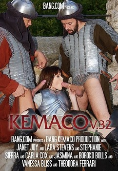Kemaco 32 (2018)