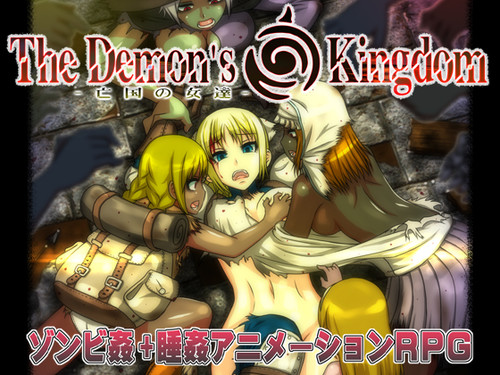 The Demon's Kingdom: Girls From The Dead World / ~亡国の女達~