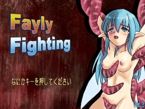 Eluku99 - Fairy Fighting - Version 180415