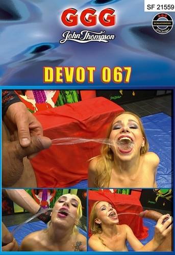 GGG Devod Daisy Lee, Rebecca Black - Devot Sperma Und Pisse 67