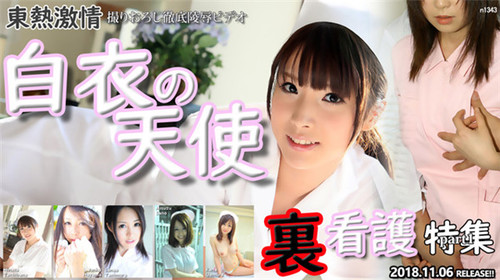 Tokyo Hot n1343 東京熱 東熱激情 白衣の天使裏看護特集 part1File: n1343.mp4Size: 2514940133 bytes (2.34 GiB), duration: 00:46:58, avg.bitrate: 7140 kbsAudio: aac, 48000 Hz, stereo, s16, 127 kbs (eng)Video: h264, yuv420p, 1920×1080, 7006 kbs, […]