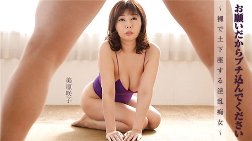 HEYZO 1857 お願いだからブチ込んでください~裸で土下座する淫乱痴女~ – 美原咲子File: heyzo_hd_1857.mp4Size: 1479698768 bytes (1.38 GiB), duration: 01:06:28, avg.bitrate: 2968 kbsAudio: aac, 48000 Hz, 2 channels, s16, 128 kbs (und)Video: h264, yuv420p, 1280×720, 2835 kbs, 29.97 […]