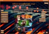 Дизайн Студия для Windows 7 v.11.2018 by Leha342 (RUS)