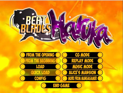 Beat Blades Haruka / 超昂閃忍ハルカ