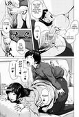 Jitsuma - To Friday's Mothers