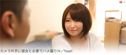 S-Cute htr_010 カメラ片手に彼女とお家でハメ撮りH/YuuriFile: htr_010.mp4Size: 1541014694 bytes (1.44 GiB), duration: 00:51:41, avg.bitrate: 3976 kbsAudio: aac, 48000 Hz, 2 channels, s16, 128 kbs (und)Video: h264, yuv420p, 1280×720, 3842 kbs, 29.97 fps(r) (und)https:k2s.ccfilee64d8d9dc1a65htr_010.part1.rarhttps:k2s.ccfilea3d2ff7d2e109htr_010.part2.rarhttps:k2s.ccfile36f7deaf0d0bdhtr_010.part3.rarhttps:rapidgator.netfile8bc16159a8e8113525d20236f34e7165htr_010.part1.rar.htmlhttps:rapidgator.netfile5c2ef6b498d62fec40c747ff52e03a98htr_010.part2.rar.htmlhttps:rapidgator.netfile7cd739abf2d7f7e3738f2b7364208e04htr_010.part3.rar.html